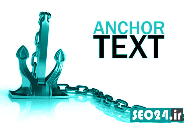 انکر تکست anchor text