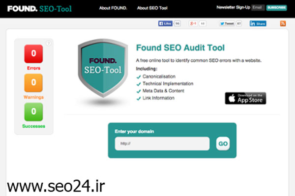 ابزار Found's SEO Audit Tool