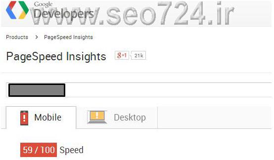 برای اینکه وبسایت تجربه ی کاربری بهتر داشته باشد باید دقت داشت که سرعت سایت شما به بهترین نحو بهینه سازی شده باشد.